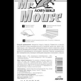 Mr.Mouse клеевая ловушка от крыс