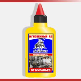 Дохлокс Мгновенный яд. Гель для уничтожения муравьёв (флакон 100мл.)
