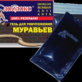 Дохлокс гель для уничтожения муравьёв (саше-пакет 40 мл.)