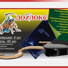 Дохлокс. Ловушки (4 шт.) + гель (40мл.)