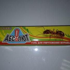 """""""Абсолют"""" гель от муравьев (5мл.)"""