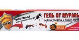 Бдительный СТРАЖ гель от муравьев (30мл.)