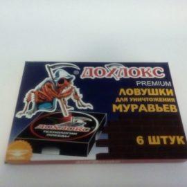 Дохлокс Premium. Ловушки от муравьёв (6шт.)